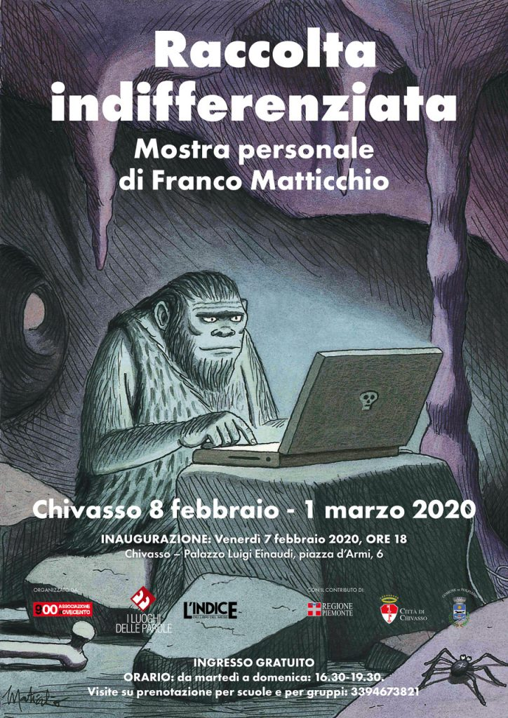 Raccolta Indifferenziata - Mostra personale di Franco Matticchio